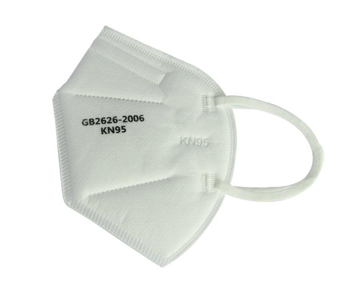 四层专业防护KN95口罩