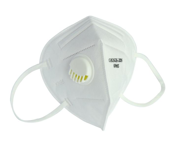 四层N95专业级防护口罩带呼吸阀